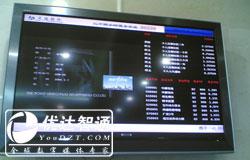 智通-网络计划