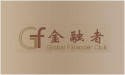 环球金融家