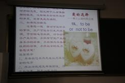 2011年计划生育工作总结2
