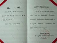 2012年优秀学生团员干部申请书范文