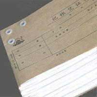 档案组卷原则和案卷的装订