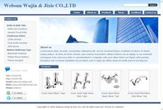 五金门窗企业网站源码PHP版本 3.0