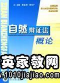 选教(家教网站源码) 4.0