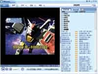 WEWARE Media Player 网络电视