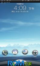 百度云ROM37公测版HTC Incredible S G11自动通话重温对话