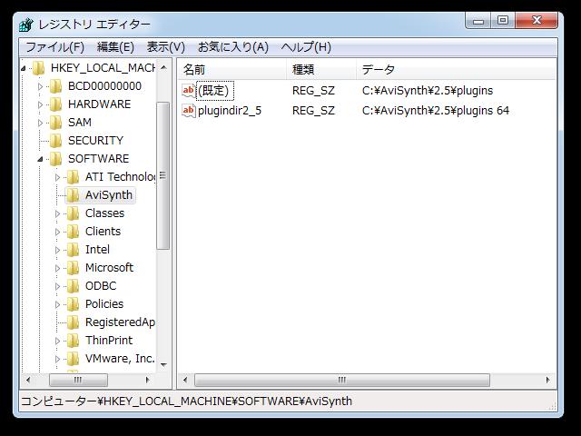 AviSynth (64-bit)