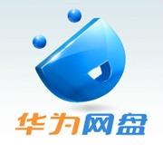 燎原企业电子文档库(网络U盘)