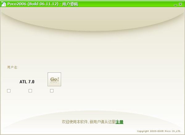 Poco 2006 Beta 20070928