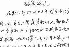×××人民法院停止执行死刑命令(停止执行死刑用)范文