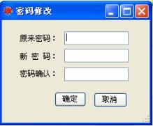 施工企业人事管理系统