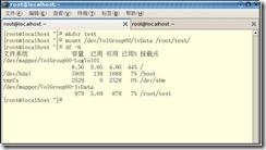 谷搜OA管理软件 ...
