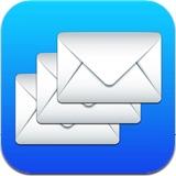 先河邮件蚂蚁[XhGroupMail] 2.0