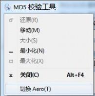 pI/Mw批量计算工具(PItool)