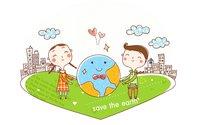 大学世界地球日总结