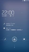 乐蛙ROMnibiru H1开发版升级包 14.04.25_14.05.02