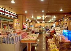 圣诞礼品店