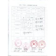 深圳小型装饰装修工程施工合同范文