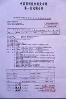 浙江省商品交易市场商位租赁经营合同范文