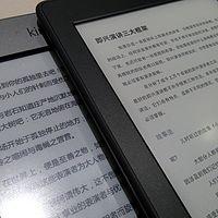 Smartviewer电子书文档阅读