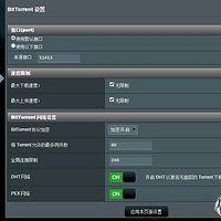 MasterCode手机解锁_简体中文版