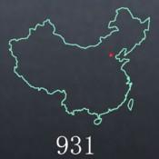 中华地图控件...
