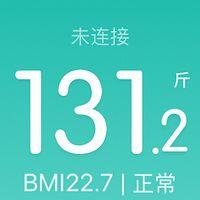 减肥记录软件iFit One