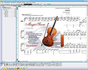 Midisoft Desktop Sheet Music