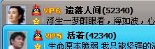 QQ风云榜