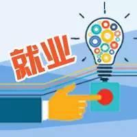 学习《哈尔滨市行政问责规定》体会