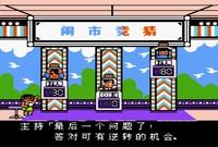 热血篮球 中文版单机