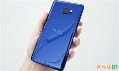 MIUI米柚 HTC Touch HD2手动卡刷包V5合作版完整包 3.9.20