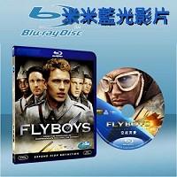 空战英豪Flyboys...