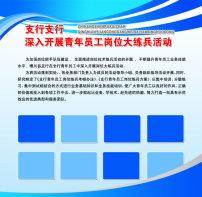 企业内部计算机网络管理规定