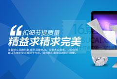 某蓝色科技企业网站 1.1