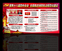 2012年医院党建工作总结