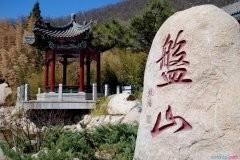 天津盘山导游词