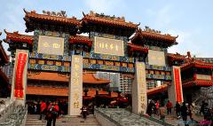 辽中京旅游区导游词
