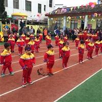 幼儿园冬季运动会策划方案