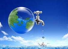 水政水资源收费管理系统
