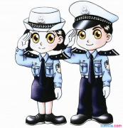 巡警工作总结