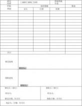 档案管理处档案管理工作总结