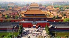 北京故宫导游词