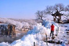 龙江海林中国雪乡导游词