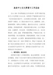 2012年县政府依法行政工作总结