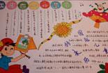 欢庆六一儿童节超市策划方案范文