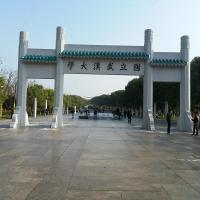 武汉大学心理测...