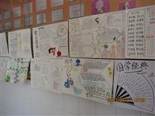 中学读书节活动方案范文
