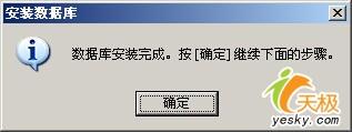 ESweb个人信息发布平台