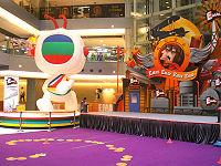 NetGou商城购物系统