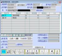 科信进销存POS管理系统(超市版)
